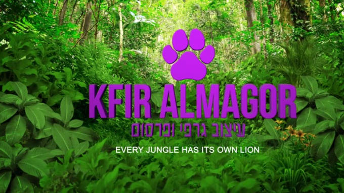kfir_jungle_intro2