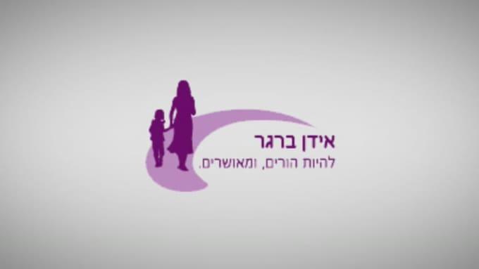 idan_berger_video_final