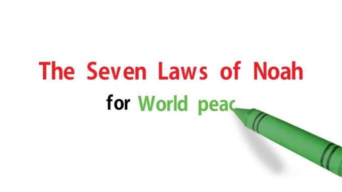 7 laws