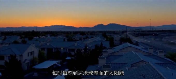 CGSolarCorpVideo_chinese_subtitles_rev2