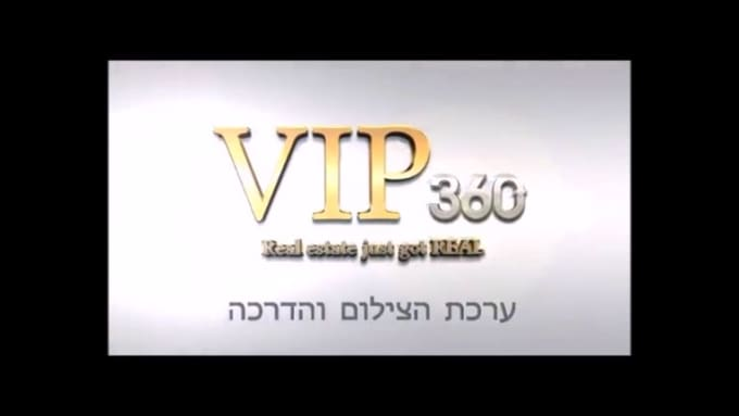 Net 2 Manorab2 video vocals+ intro music