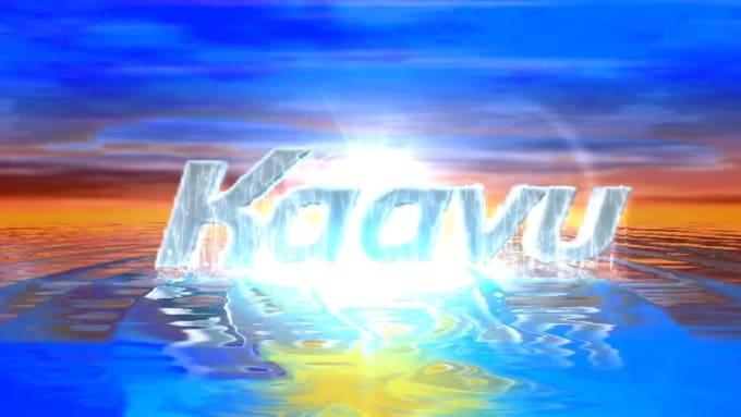 Kaavu_x264