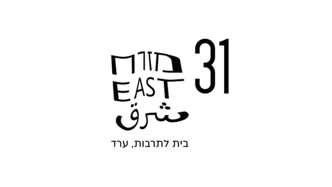 East 31 Animation