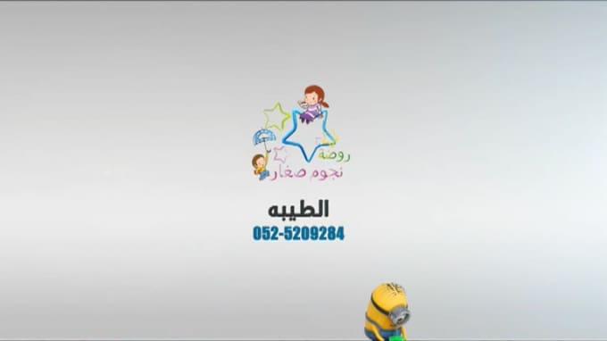 dodonash - Minions V1 480p