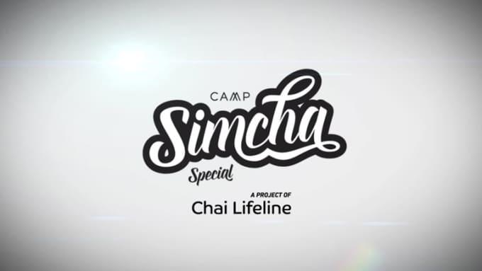 simcha2
