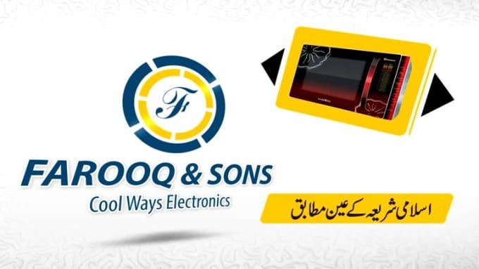 Farooq _ Sons tvc