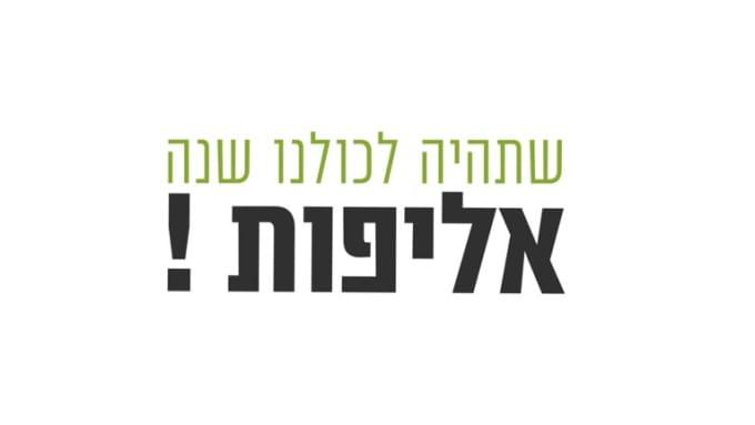 typography update video