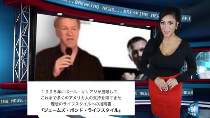 2-JBLS_Japanese_Video_9
