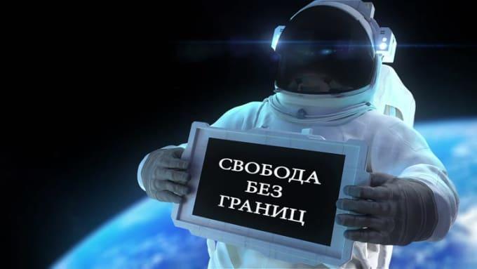 space-logoreveal