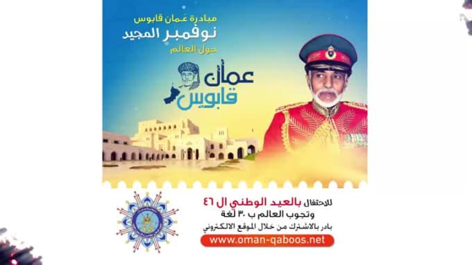 Hamoud 02