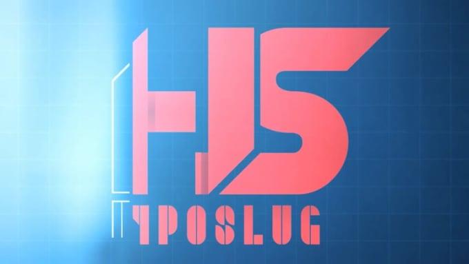 hyposlug with music