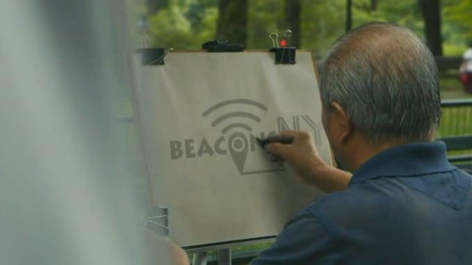 Beacons_NYC_1080p