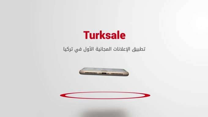 Turksale iPhone Playful FULL HD v3