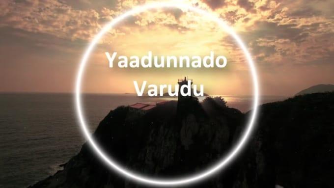 Yaadunnado Varudu intro