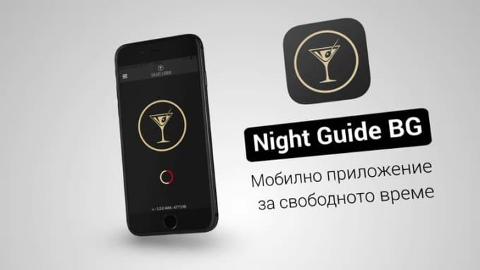 Night Guide iPhone Stylish FULL HD
