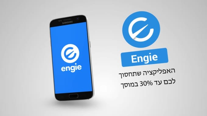 Engie Android Stylish FULL HD