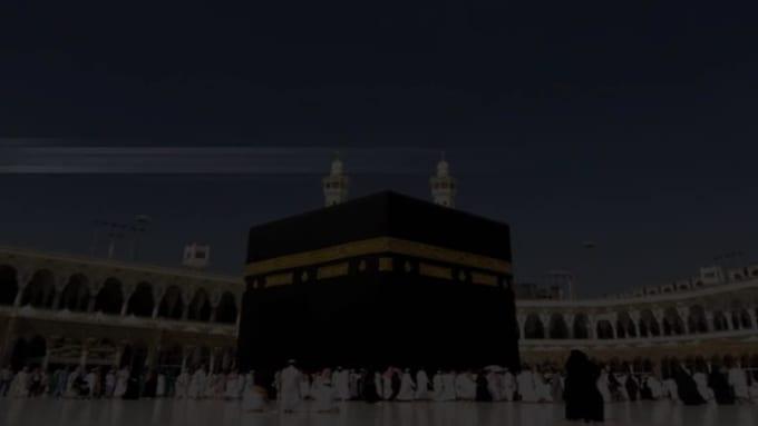 Anak Pecinta Al Quran