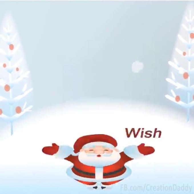 christmas low quality
