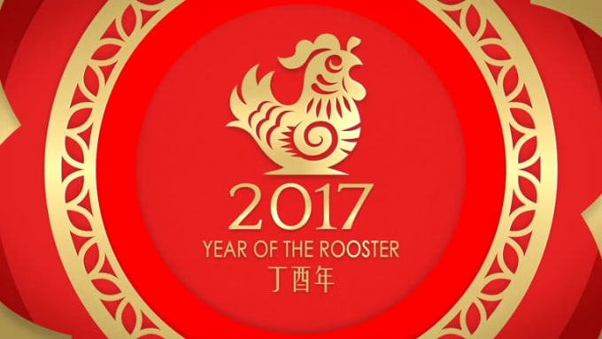 kentms1987_Chinese New Year Greeting 2017