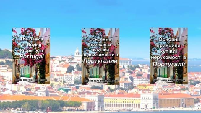 portugal-books-all-7