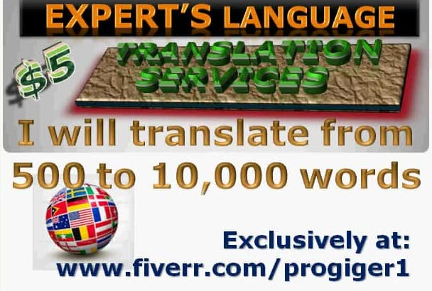 translate up to 10,000 words in any language