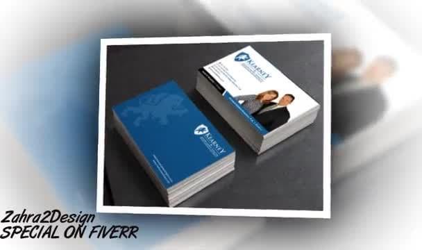design BRANDED business card