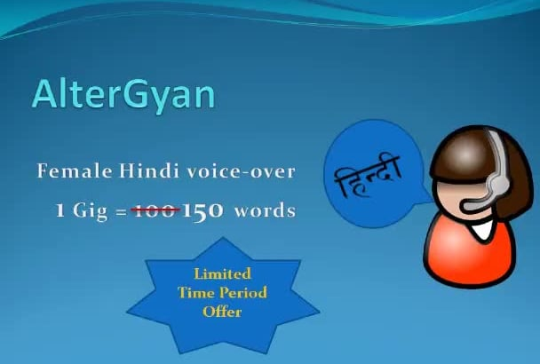 do a professional Hindi Voice Over