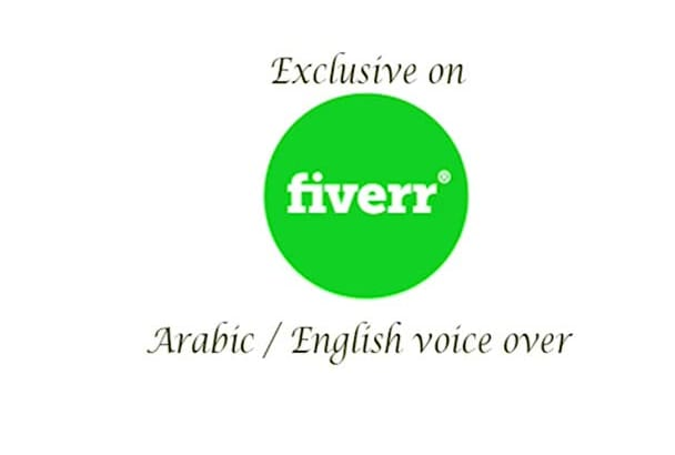 record voice over in Arabic or English