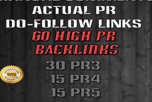 blog 60 actual PR backlinks 15pr5 15pr4 30pr3 manually