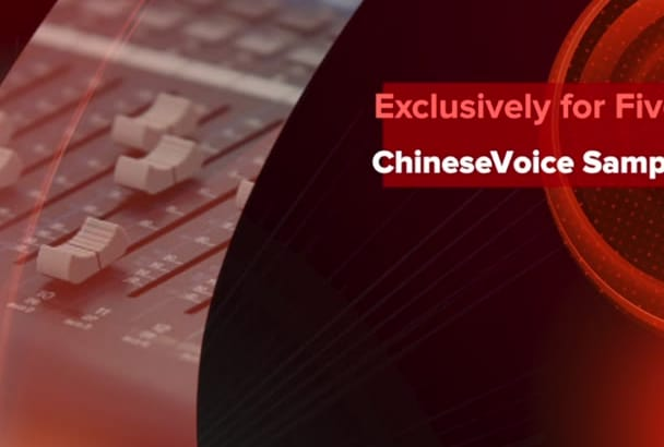 record HQ Professional Chinese Mandarin Male Voiceover