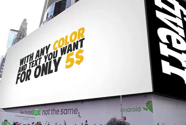 promote business on Times Square billboard video