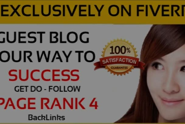 publish awesome guest post on PR4 Blog