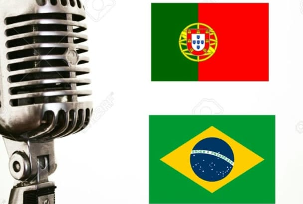 give you a professional Portuguese voiceover