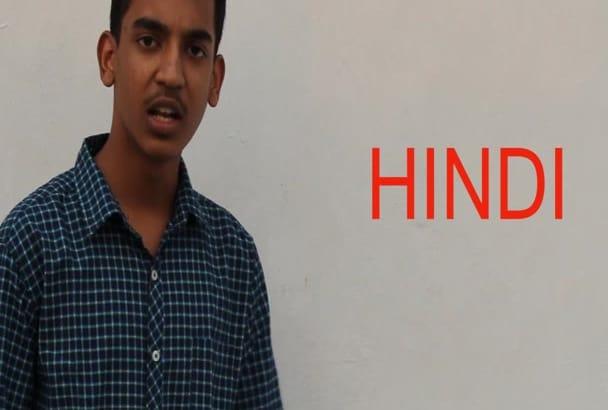 translate English to Hindi or Hindi to English