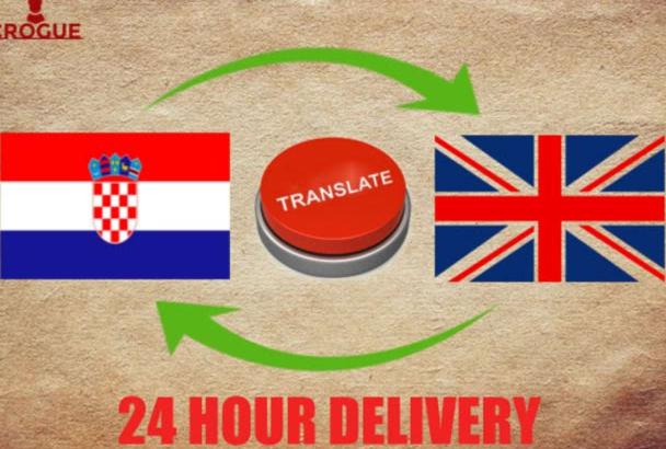 translate English to Croatian or vice versa