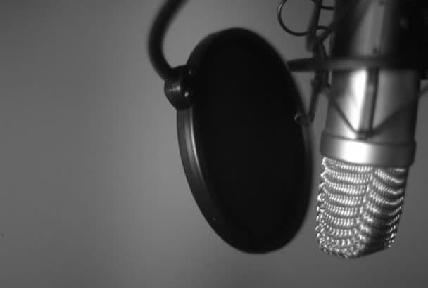 record a 100 word American female voice over narration