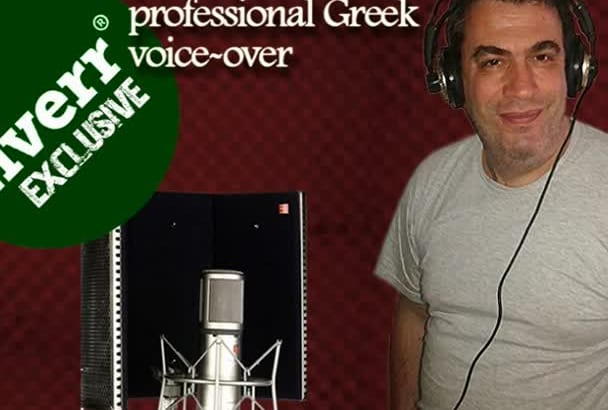 record professional voice over in Greek language