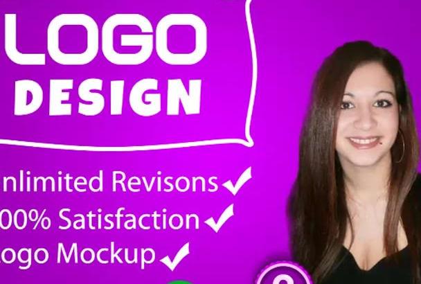 create a 2D LOGO