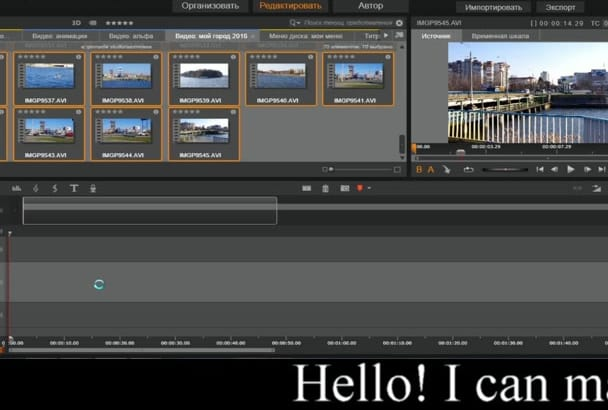 intelligently edit your videos