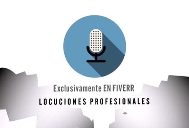 announcement of radio grabar un anuncio de radio record your