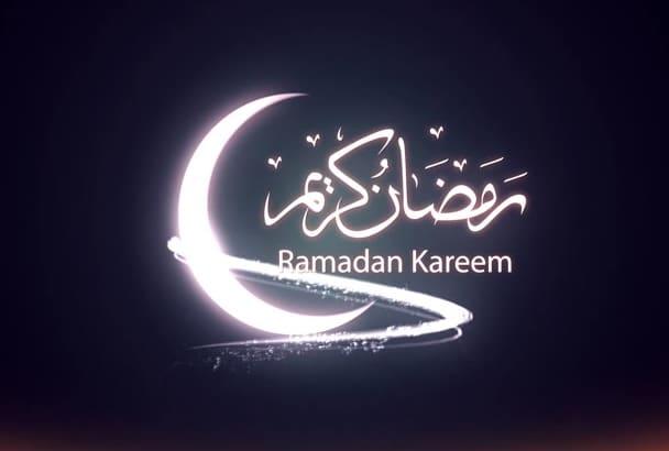 do Ramadan Kareem intro
