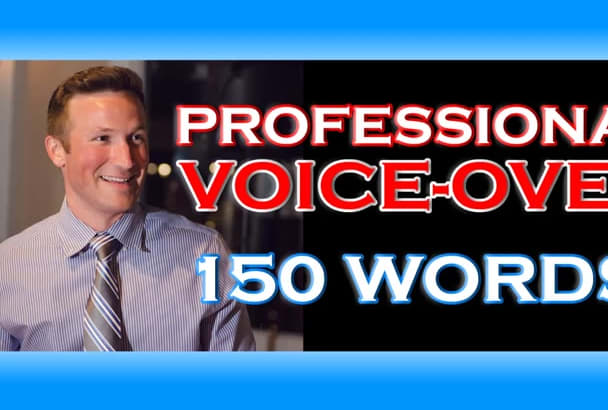 record an American Adult Male Voice Over Narration