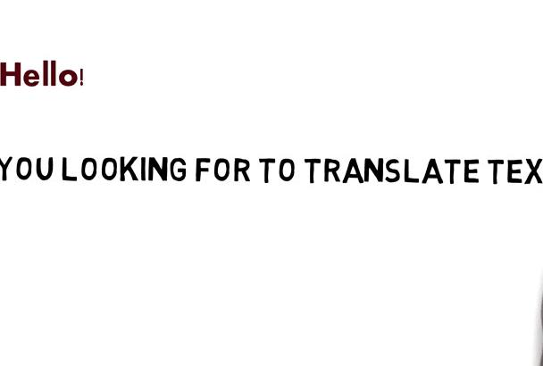 translate English to Japanese 500 words
