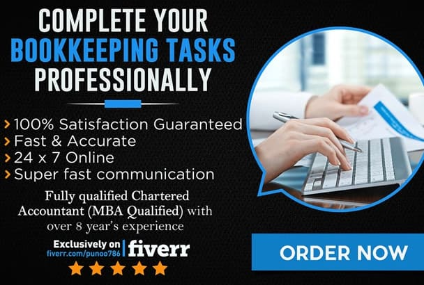 complete your bookkeeping tasks professionally