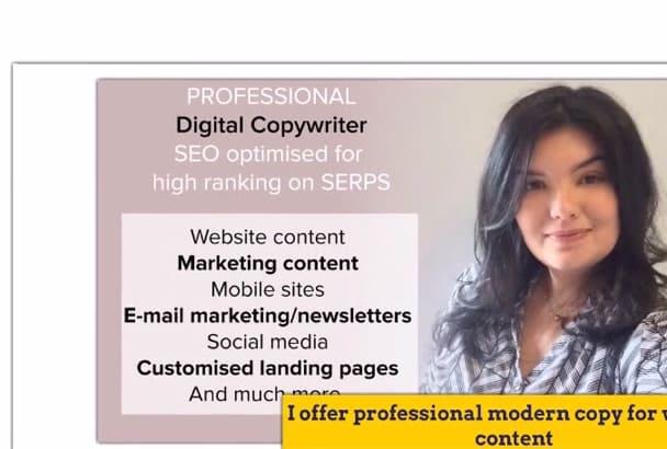 create SEO friendly Optimized copy by Digital Copywriter