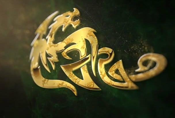 create epic gold logo video intro