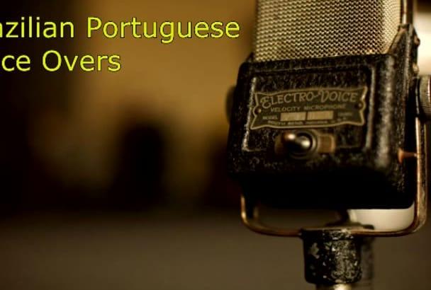 record voice over in Brazilian Portuguese