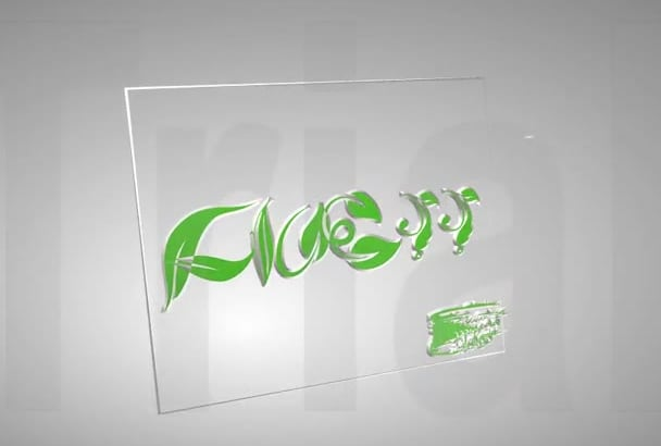 design 3 a Best logo