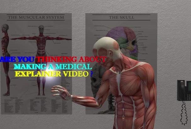 create a medical ex plainer video