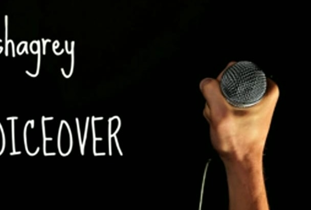 record any voiceovers in Bahasa Melayu or Malay